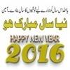 islamsadia223