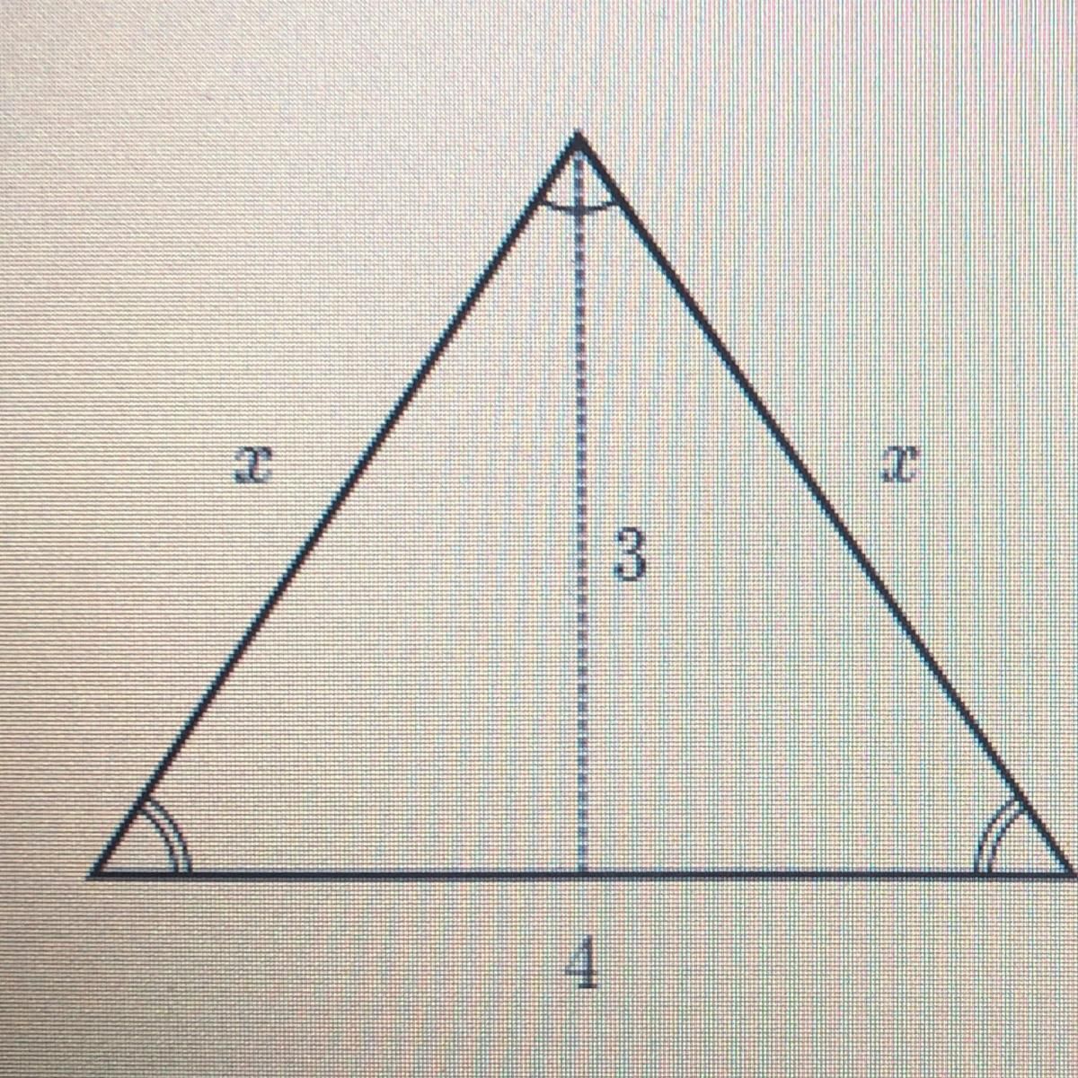 *15 points easy question* Find the value of x in the ...