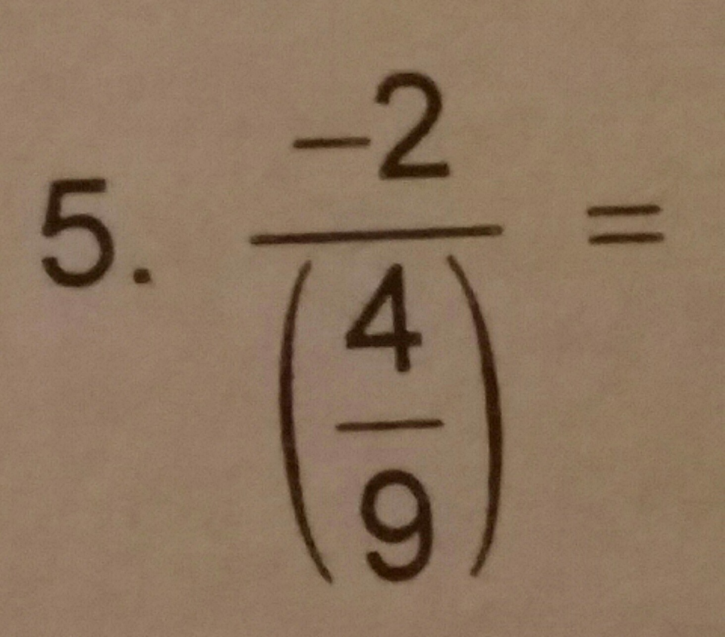 Im Really Confused Im Not That Good In Math Brainly