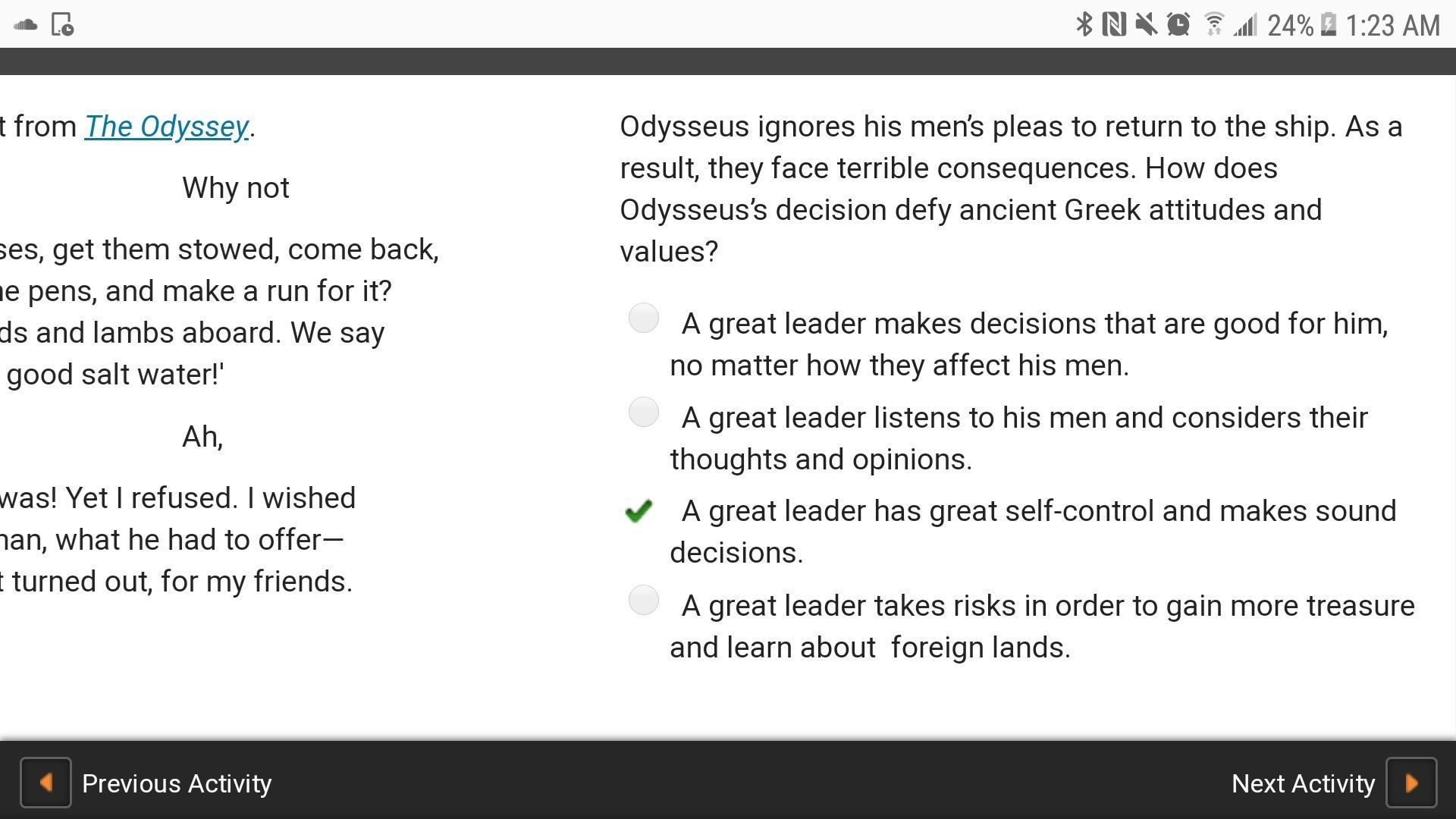 what makes odysseus a good leader