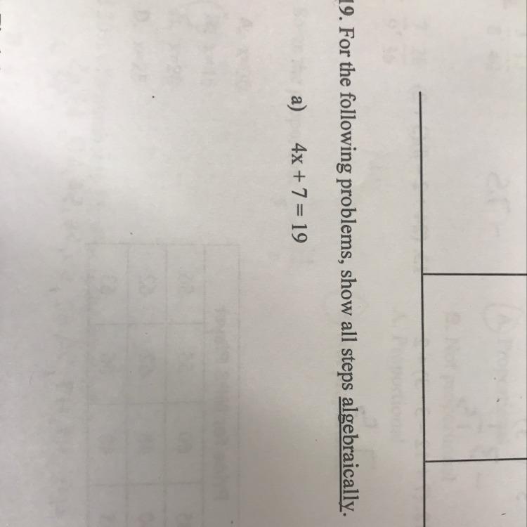 homework helper metric system